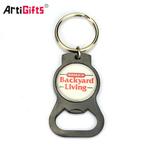Fancy Stainless Steel Easy Open Sample Free Bottle Opener Key Ring With Chain
