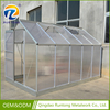 Natural Ventilation Durable Latest Nursery Portable