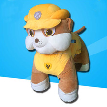 Amusement park battery electric plush stuffed coin operated animal kiddie ride toy car