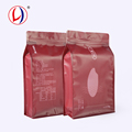 China Manufacturer Food Grade Plastic Resealable Square Bottom 25kg Bag Of Rice