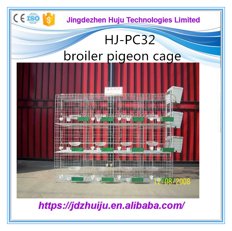 pigeon breeding cage with metal HJ-PC32