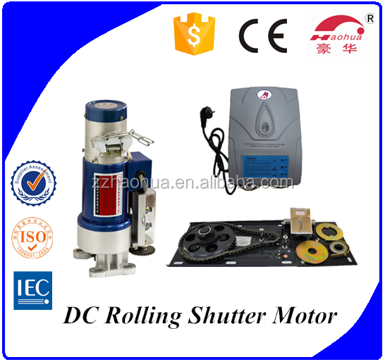 Backup battery dc29v 300kg rolling shutter door motor for Roller shutter motor price