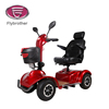 Wide varieties stand up adult electric scooter for sale