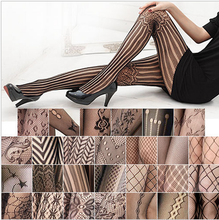 2016 Hot Fashion Women Sexy Black Fishnet Pattern Jacquard Leg Warmers Stockings Pantyhose Tights