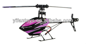 New Products! WL V944 2.4GHz 4 Channel Remote Control Helicopters Toy for Adult RTF