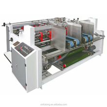 High speed folder gluer machine, double semi - automatic cardboard folder gluer