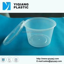 Eco friendly round commercial plastic take away food packaging