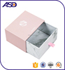 /product-detail/pink-cardboard-drawer-gift-box-with-marble-pattern-inside-60674565450.html