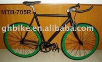 aluminium 700c fixed gear bicycle
