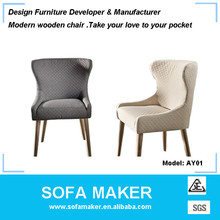 Popular design molded fabric armchair with wood legs AY01