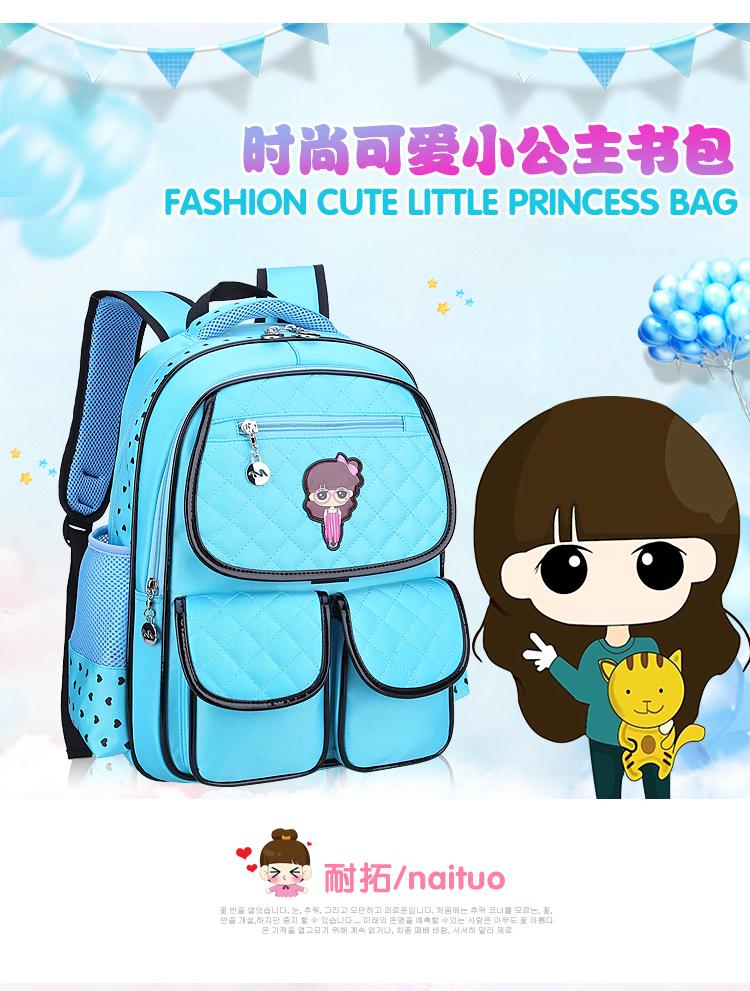Name Brand Cute Little Bear Children s Backpack Lovely cartoon animal Kids  School Bags 5bbe99e6a00b0