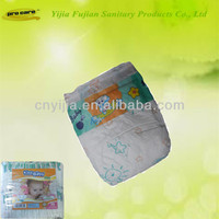 Colorful magic Tape Cloth Film Baby Diaper