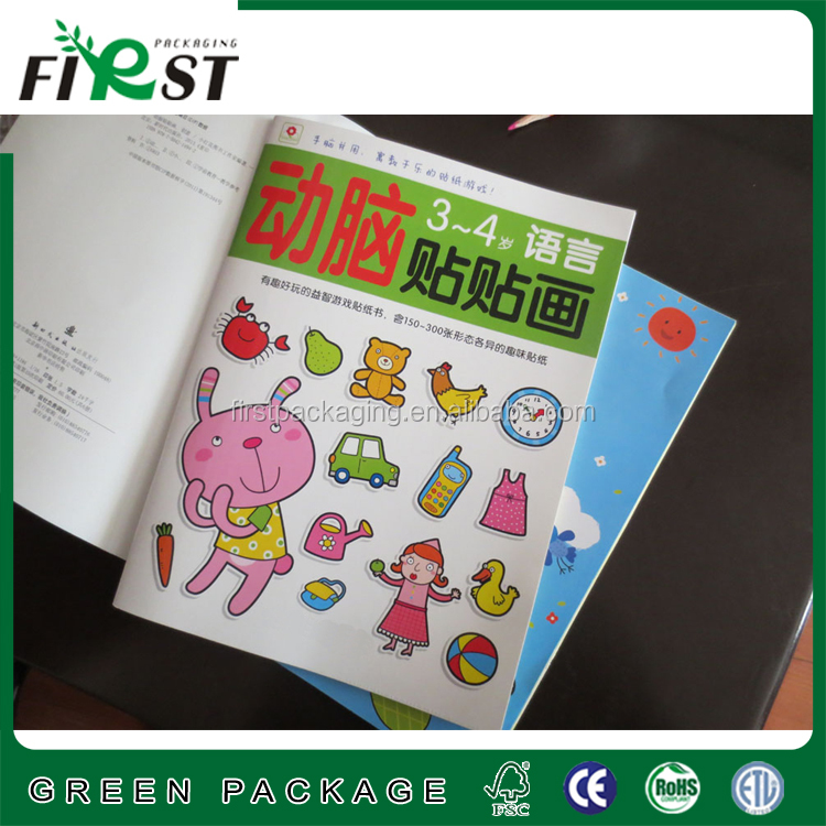 Custom top quality hot sale kids coloring painting drawing book for educational children