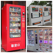 multiple functions diaper vending machine with best price
