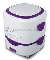 mini rice cooker and lunch box with 2layers