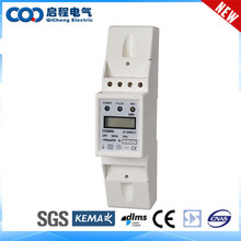 Lower Power Consumption din rail single phase energy meter connection