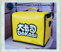 2016 China best sale good guality insulated picnic lunch cooler bag