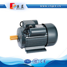 New design single phase motor switch with CE certificate