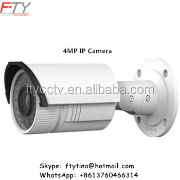 Alibaba Cheap Hikvision DS-2CD2642FWD-I(Z)(S) 4MP Plug and Play IP Cameras
