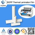 2017 new hot laminating BOPP film for offset printing