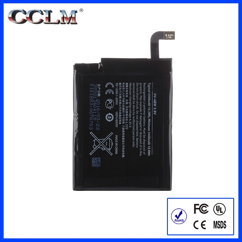 factory wholesale High Quality Mobile Phone Battery 3.8V 3400 mAh BV4BW Replacement Lithium Polymer