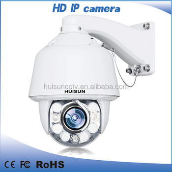 1080P full hd IP cctv camera IR long Distance 150 meter