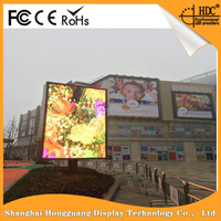 P8 P10 High Digital Outdoor Led Screens For Message
