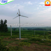 2000W wind generatoring set direct drive low wind speed high output maintenance-free