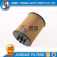 Top Grade Alibaba New Hepa Air Custom Car Oil Filter