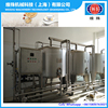 /product-detail/factory-supplier-soya-flavored-milk-plant-processing-line-0-5t-h--60675752165.html