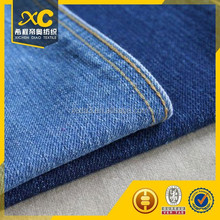 10oz cotton strench denim fabric for men's shoe made in japan