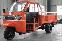 KSTZ50ZH-S 300cc water cooling 6 tires 1.8ton loading cargo tricycle three wheel motorcycle tthree wheel cargo motorcycles