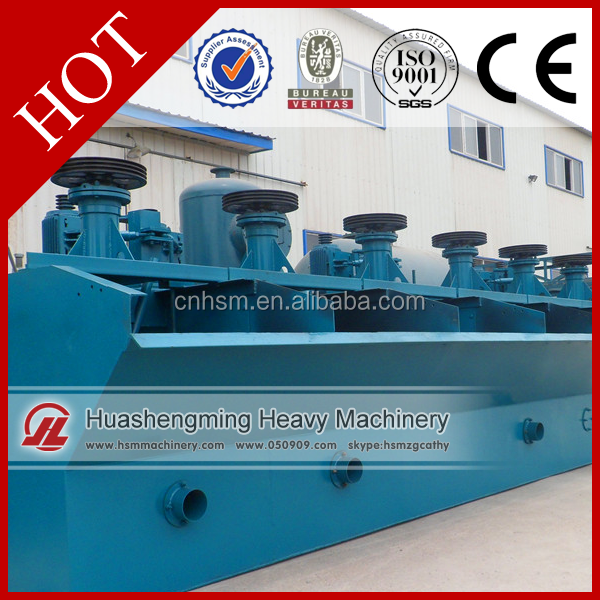 HSM ISO CE bf/sf/xcf flotation cell mineral separator flotation machine