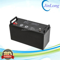 12v 100ah rechargeable ups agm storage battery with long service life