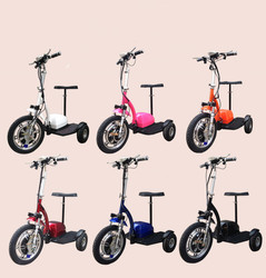 ATV fast speed folding 500w 20ah 3 wheel zappy China Cargo Electric Tricycle/ Electric Cargo Three Wheel Tricycle