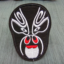 High quality Custom Embroidery Patch