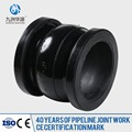 Alibaba supplier HuaYuan ball flexible rubber joint for wholesale