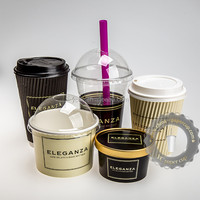 LOGO printed disposable ripple wall paper coffee cups