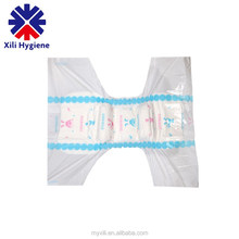 Free Samples Wholesale Printed Ultra Thick Adult Diaper For Elderly