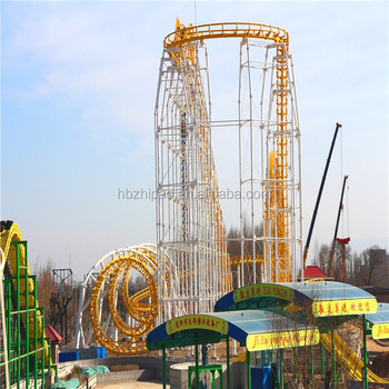 China manufacturer direct supply amusement rides roller coaster