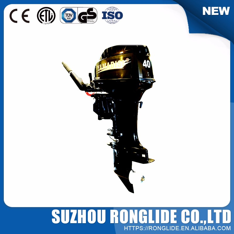 Ce Approved Widely Used Small Electrical Outboard Motor Remote Controlled