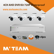H.264 Combo 4CH 720P P2P Outdoor AHD cctv camera dvr kit