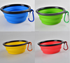 Collapsible Foldable Dog Bowl Travel Pet Bowl for Food & Water with free buckle