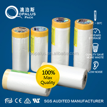 auto paint protection self adhesive clear plastic masking film for wall