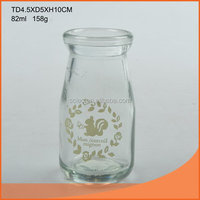 Durable new style glass milk bottle with color printing