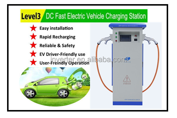 50KW public car charging |DC fast Electric vehicle charging point for Nissan Leaf