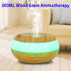 300ml Essential Oil Wood Grain Ultrasonic Cool Mist Air Humidifier Aroma Diffuser for Home