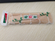 extra solid green bamboo sushi mat with custom packing