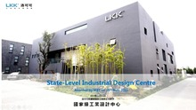 Design Engineering Manufacturing Services , LKK Innovation Design