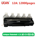 china alibaba short time delivery 4000 Pages 12A toner cartridge box